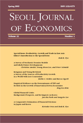 Seoul Journal of Economics